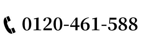 たがみTEL 0739423844